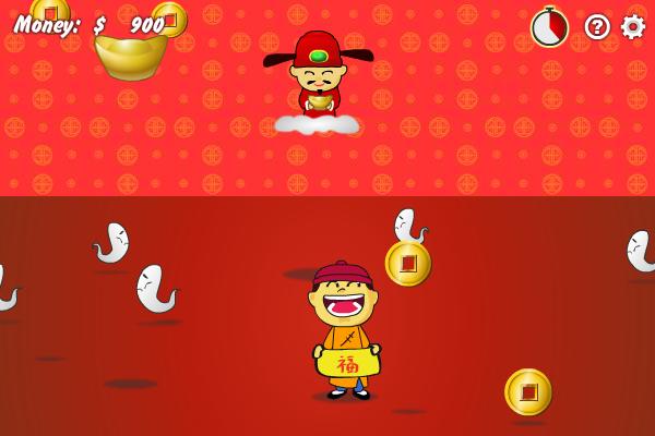 The God of Fortune screenshot
