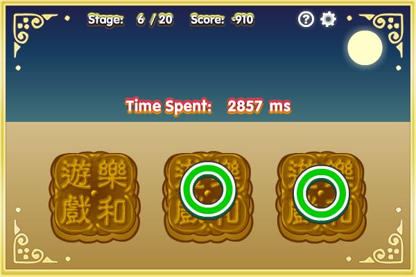 Moon Cakes screenshot