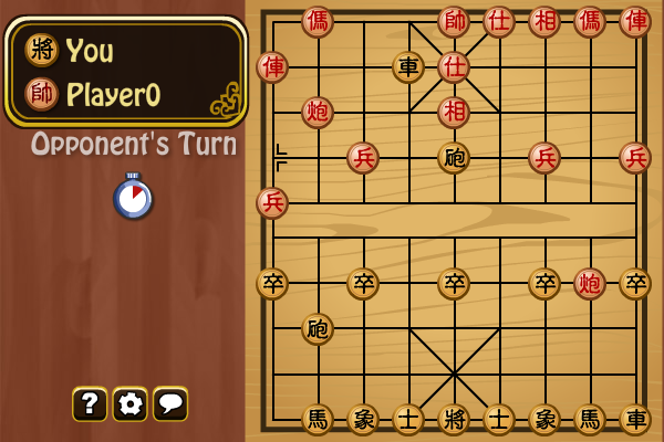 Multiplayer Chinese Chess Screen shot